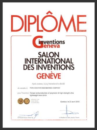 دیپلم افتخار از نمایشگاه بین اللملی اختراعات سوئیس